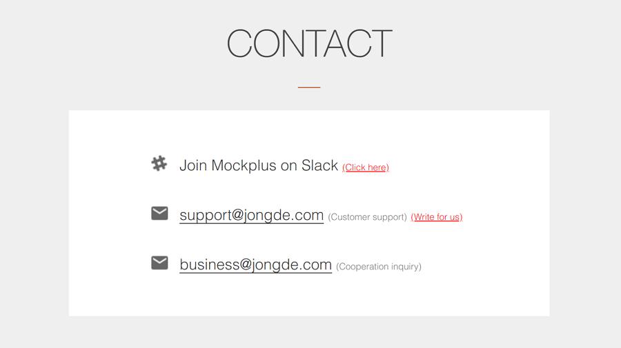 Mockplus的联系我们页面设计